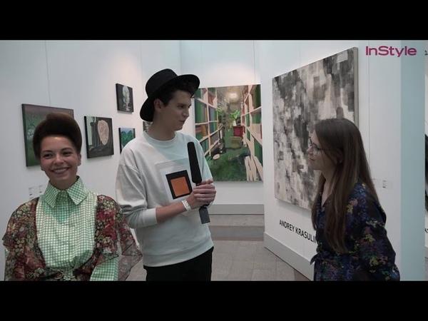 Открытие Международной ярмарки современного искусства COSMOSCOW 2020