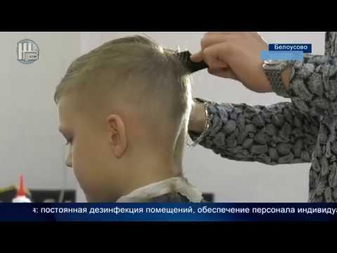 Обработка парикмахерских дезинфицирующими средствами