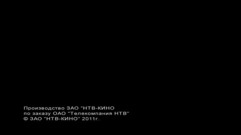 СОБР 1 сезон 3 серия