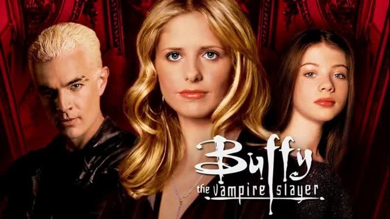 Баффи истребительница вампиров 1 сезон 10 12 серия