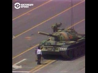Как мирная студенческая демонстрация в Китае закончилась расстрелом