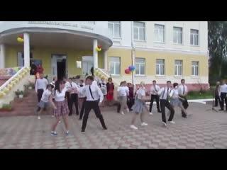 Зажигательныи танец учительницы и учеников.mp4