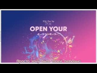 [FSG Pick Up] IZ*ONE (IZONE) - OPEN YOUR EYES (рус. саб.)