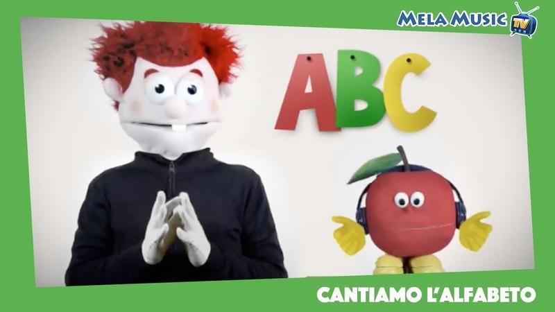Cantiamo L'alfabeto Camillo in ABC Canzoni per imparare la grammatica @MelaMusicTV