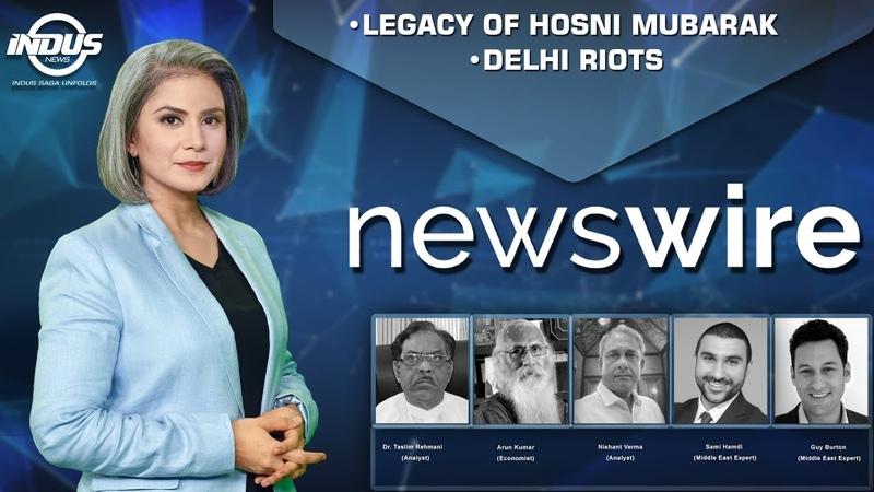 News Wire with Ayza Omar | Delhi Riots | Legacy of Hosni Mubarak | Ep 200 | Indus News