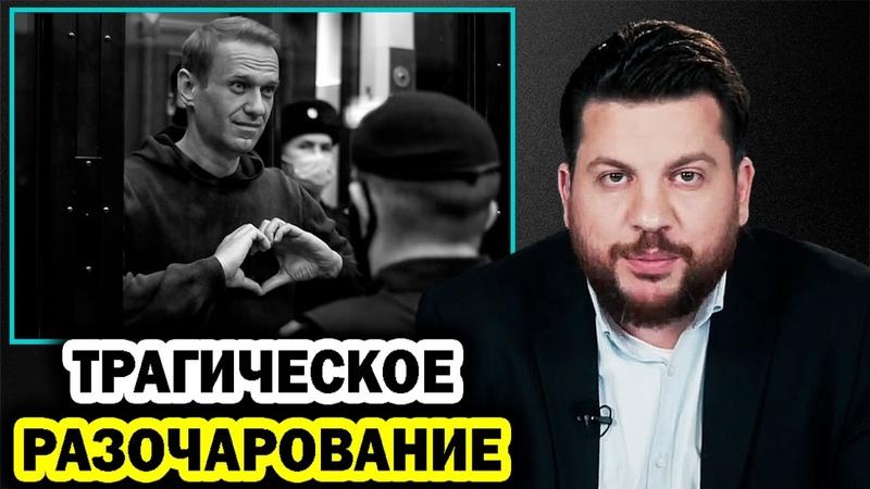 Мир стал черно белым Леонид Волков