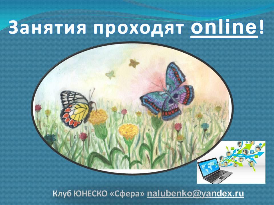 Симфония семьи - онлайн