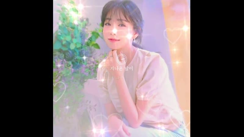Lee Yuri I need you IG miniMV