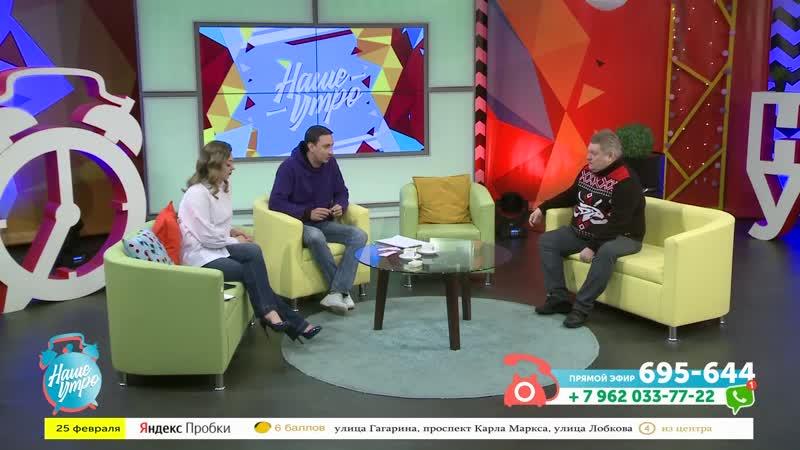 Гость в студии автор и ведущий программы Овертайм Андрей Блохин
