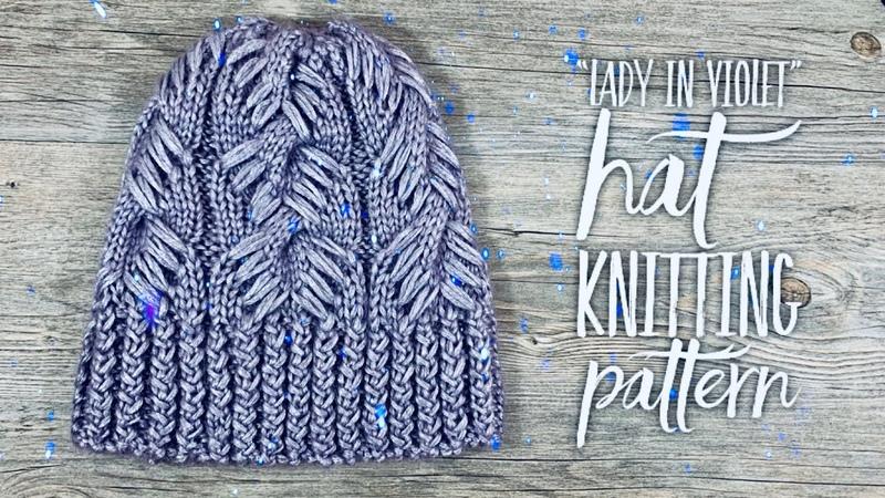 СУПЕР ШАПКА СПИЦАМИ LADY IN VIOLET МАСТЕР КЛАСС Beautiful hat knitting pattern