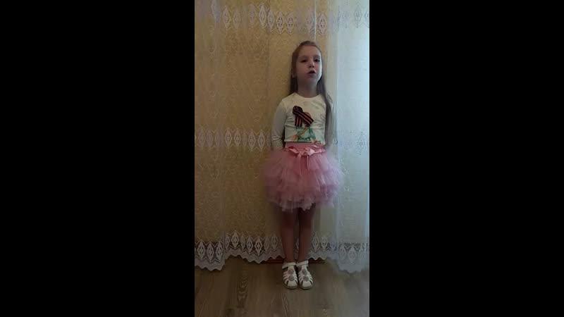 Песня устами ребенка Тропынина София 5 лет Божьи Коровки