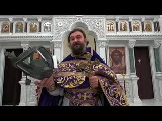 "О коронавирусе - Прот. Андрей (Ткачёв) ""Проповедь в противогазе"""