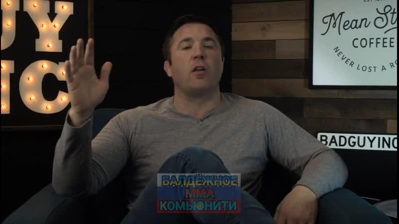 Чейл Соннен обратился к Шлеменко