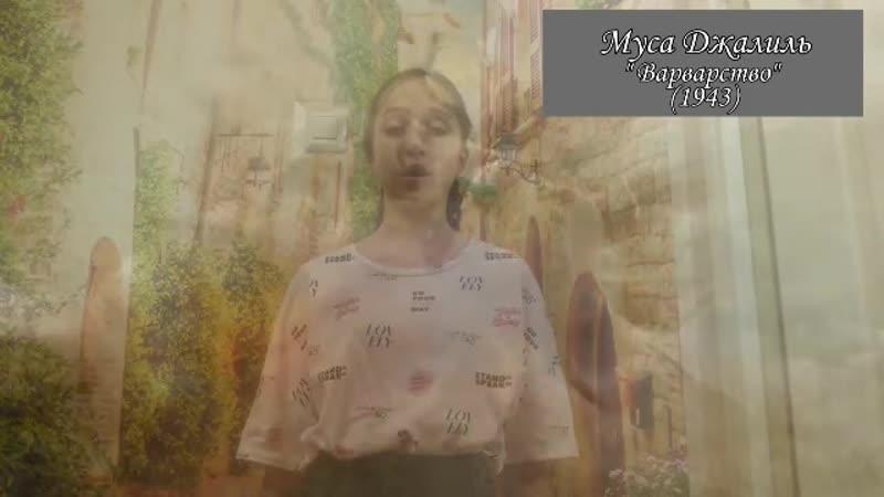 Климентьева Татьяна.mp4