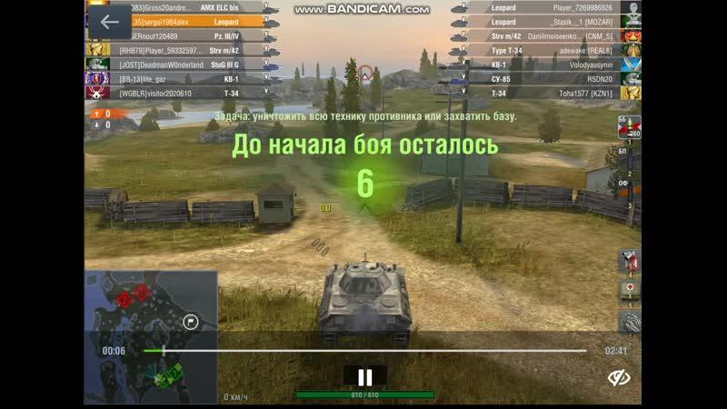 Wot bliz Рудники VK 16 02 Leopard
