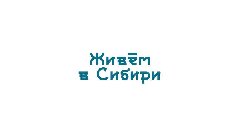 В Красноярском крае активизировались степные клещи