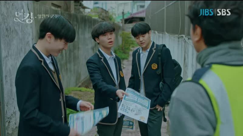 SBS 금토드라마 [더 킹 :영원의 군주] 13회 (토) 2020-05-30 밤10시