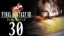 Lets Play Final Fantasy VIII Remastered 30 Zeitkomprimierung | Gameplay German Full HD