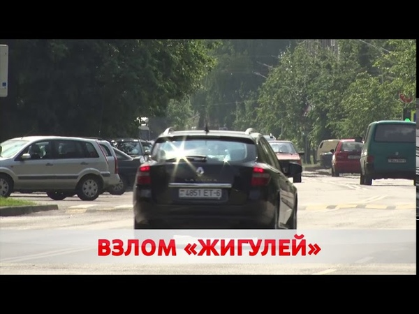 Вскрывали Жигули и похищали аккумуляторы Задержали троих бобруйчан