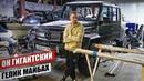 Я в ШОКЕ от ГЕЛИКА МАЙБАХА, самый грандиозный проект на YouTube. Первые проблемы Porsche Cayenne GTS