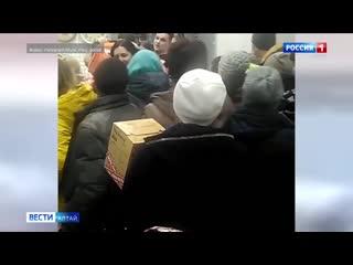 В Бийске, несмотря на ограничительные меры, устроили праздник в честь открытия магазина