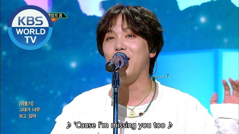FTISLAND - Summer Nights Dream (여름밤의 꿈) [Music Bank Hot Stage 2018.07.27]