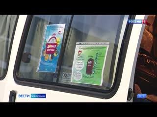 Полторы тонны вещей собрали жители Петрозаводска за время акции Добрый шкаф 2020 Карелия