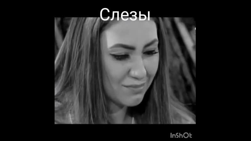 Стихи на тему отношения Яббарова и Савкиной до мурашек