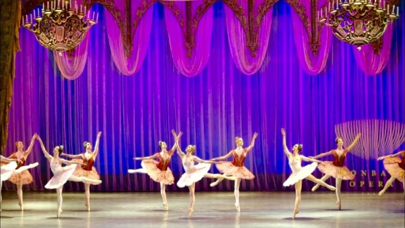 Людвиг Минкус Финал из балета Пахита Артисты балета Donbass Opera