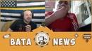 Доводы, дебеты, кредиты DIDUSIK - VATA NEWS