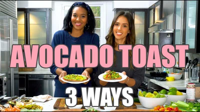 HD Три вкуснейших авокадо тоста Jessica Alba май 2020