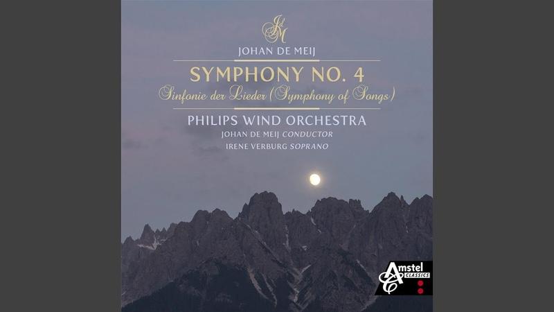 Symphony No. 4 II. Wenn Zur Thür Herein