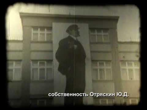 г Клинцы парад 7 ноября 1974 год