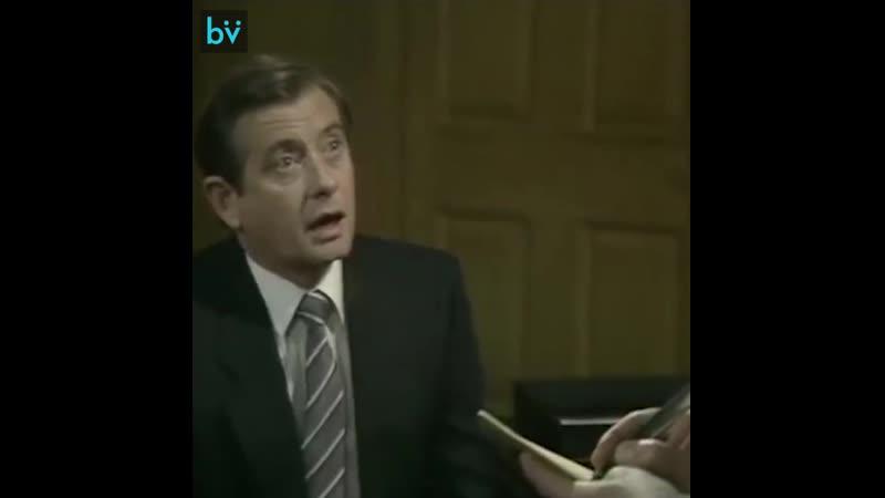 Отрывок из сериала Да господин министр