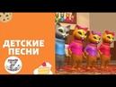 ПОЮЩИЕ РЫБЫ - СЕМЬ КОШЕК - Детские песни - Развивающие мультфильмы для детей 3 лет - мультики 3 года