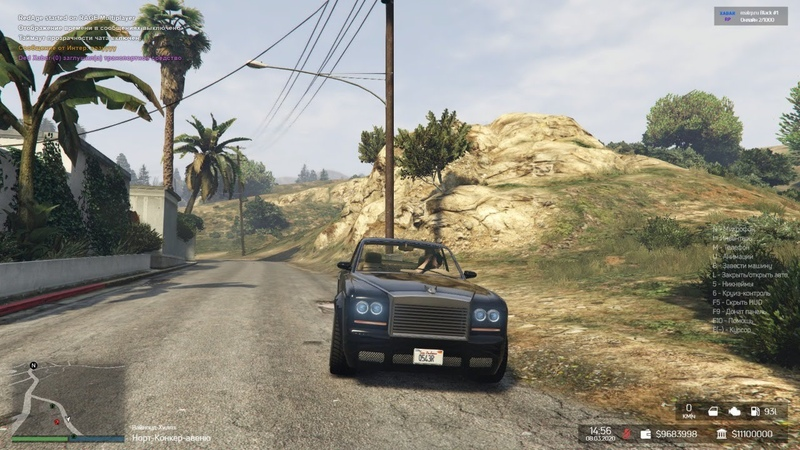 Xabar RP | GTA5 | Помощь бедным на острове