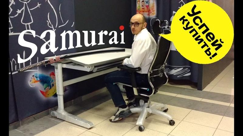 Купить Самурай Metta Samurai S-3.04 лучшее эргономичное кресло для менеджеров в офис в Минске, обзор