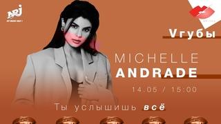 MICHELLE ANDRADE: VГУБЫ С МИЛОЙ ЕРЕМЕЕВОЙ
