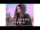 Виктория Оганисян - BEO BENDA REMIX