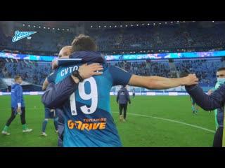 Зенит против Краснодара: две минуты эмоций после победы