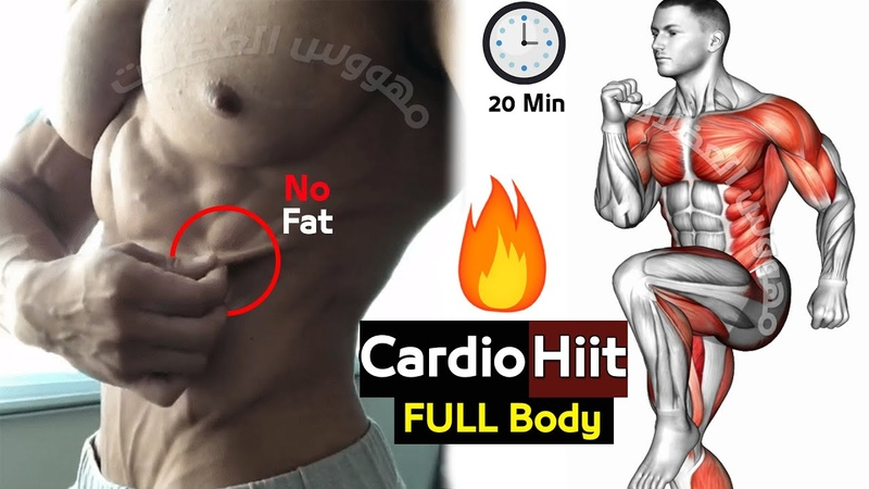 HIIT Cardio 20 min Workout With Warmup Bodyweight No Equipment at Home