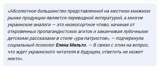 Украина «декоммунизировала» Тараса Шевченко и Ивана Франко, изображение №7