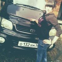 Алена Гамаюнова