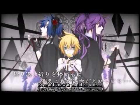 [Len Kaito Gakupo] The Immoral Memory, The Lost Memory (english romaji sub) [lyrics in descri...]