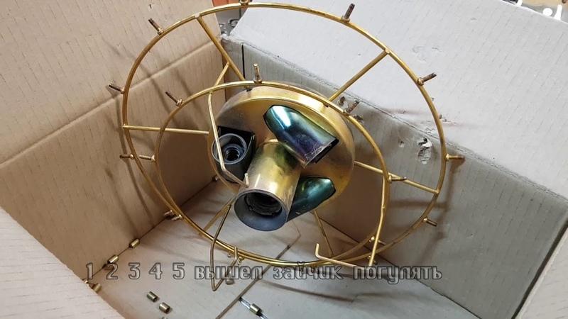 Обзор посылки Авито доставка Остатки хрустальной люстры