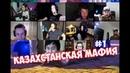 МАФИЯ c MUMINO играют Maga Keen HoBBitEz ProBeno A1ti flomaster Ochuka Sharipov WizardoTV