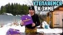 Дмитрий Мусихин выбирает Thermirra