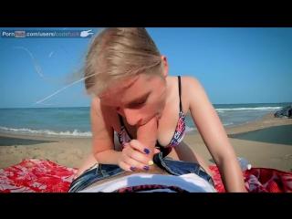 Ебля на адлерском пляже онлайн