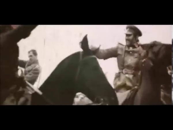 Твоей невесте на чёрта знать что ты убит кавалерийский марш А Щербина ♫ Дед МороZ