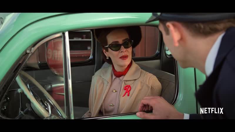 Сестра Рэтчед Ratched 1 сезон Трейлер 2020 1080p